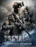 Paskal The 2018